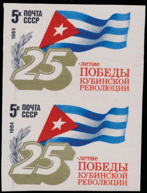 Кубинская революция открытки 58