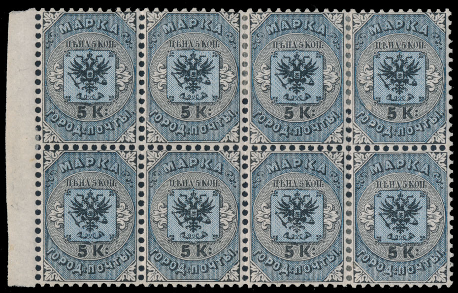 raritan black singles 1919, black overprint 1er servicio postal aereo 6-18-19 on 2c carmine rose, fresh and flawless copy from position 9 of the setting, large part of og, previously hinged, vf and rare, several hs signatures on reverse, pf and a roig certificates, only 200 stamps were overprinted for the first experimental flight from barranquilla to puerto.
