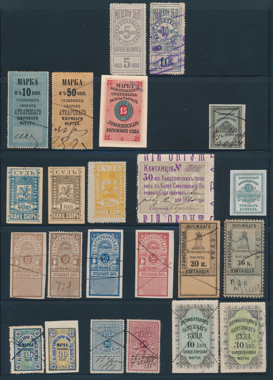Stamp Auction - 1  The One Man Collection of Russian Area Non-Postal