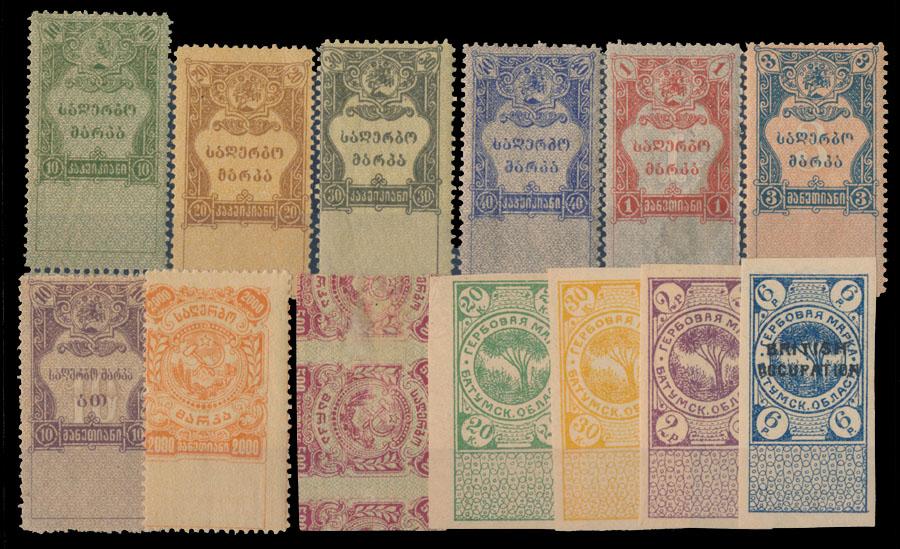 Revenue stamp dating achole