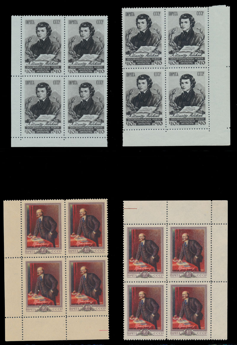 Raritan Stamps Inc  Stamp Auction #71 Page 31 | Coin Auction
