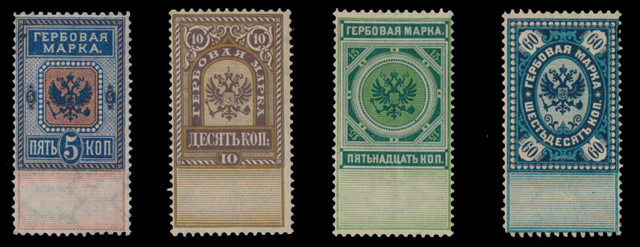 Stamp Auction - 1  The One Man Collection of Russian Area