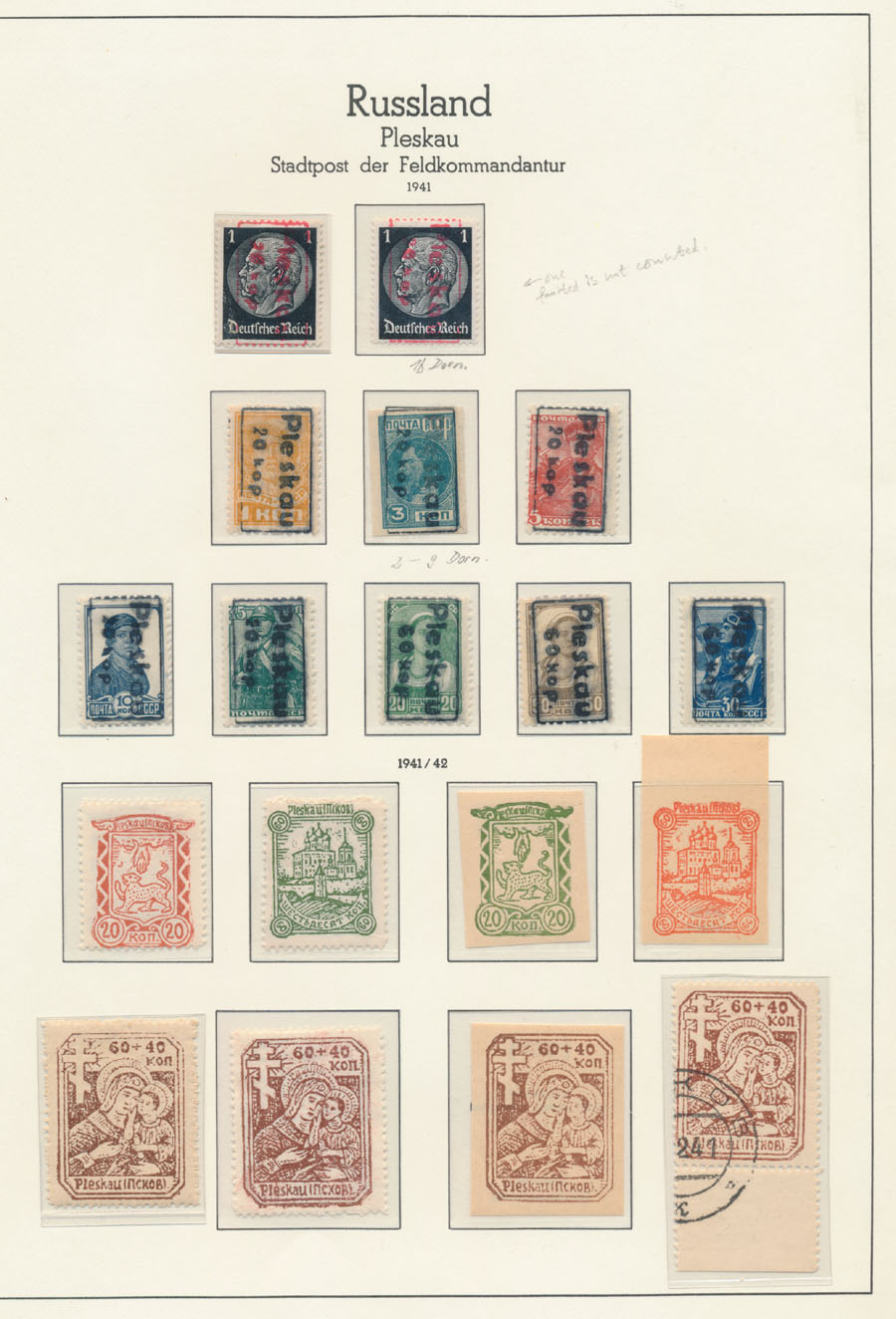 Lot 334 - Germany. Occupation issues During the World War II russland (russia) - pleskau (pskov) -  Raritan Stamps Inc. Stamp Auction #73