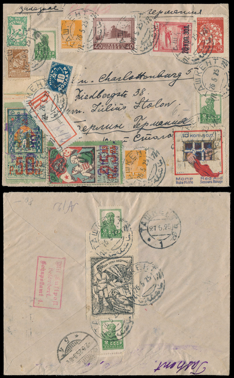 Lot 1241 - russia. various non-postal stamps Various Charity Labels and  Documents -