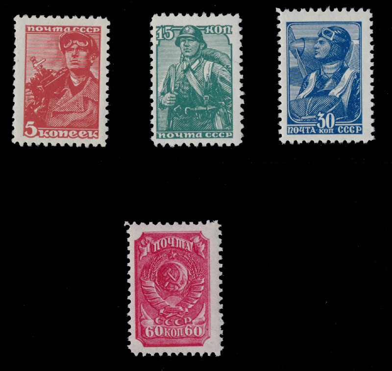 Stamp Auction - russia - soviet union Stamps of 1923-41