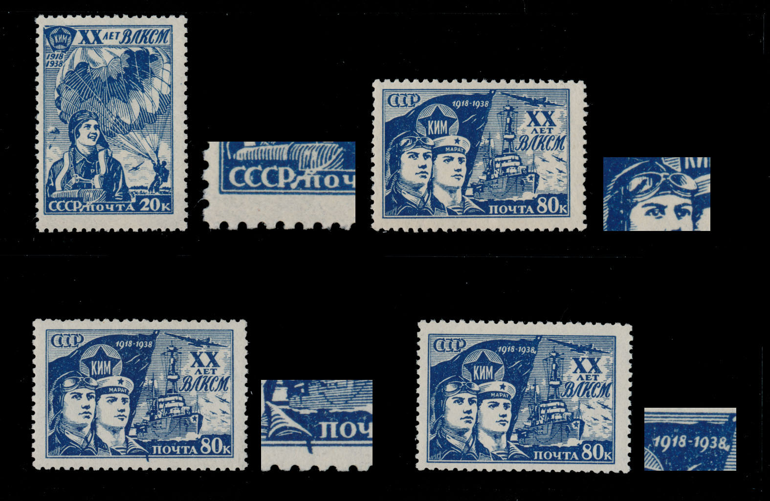 Stamp Auction - Soviet Union Stamps of 1918-1941 Pre-Great