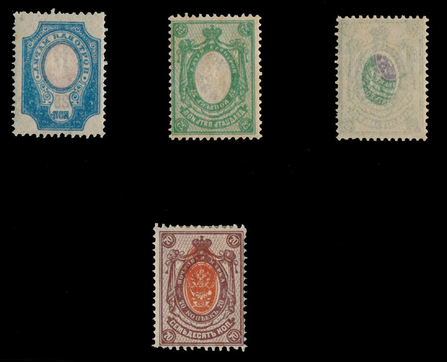 Stamp Auction - russia - imperial Imperial Stamps and Postal