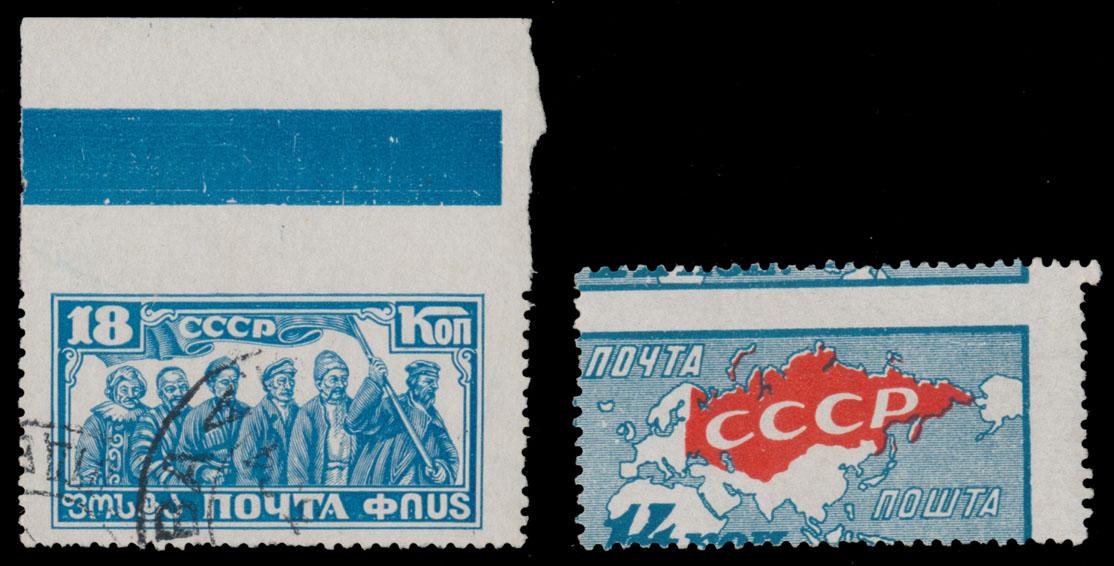 Raritan Stamps Inc  Live Bidding Auction #78 Page 22   Stamp