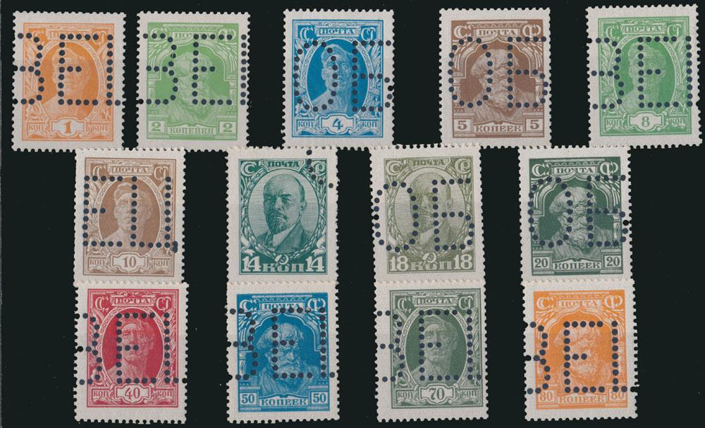 Raritan Stamps Inc  Live Bidding Auction #78 Page 22 | Stamp
