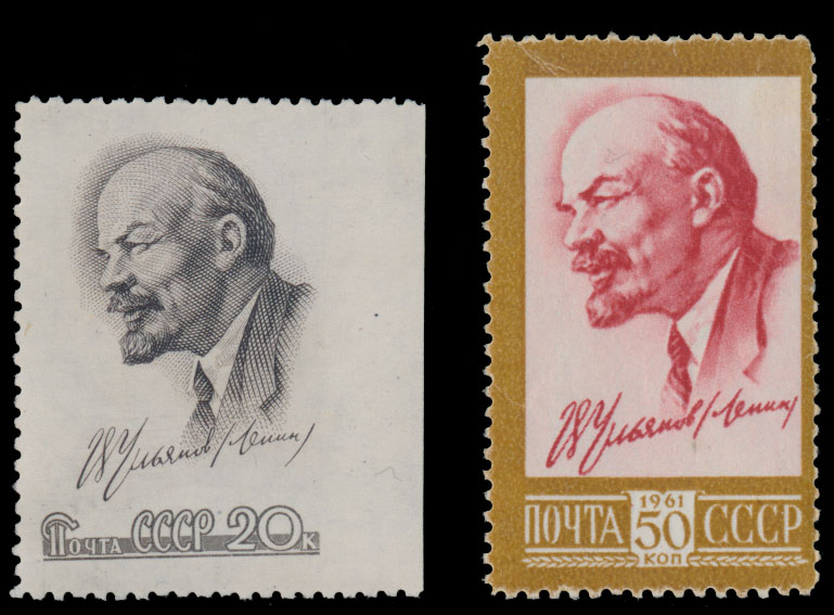 Stamp Auction - Russia - Soviet Union  Stamps of 1941-91 - Live