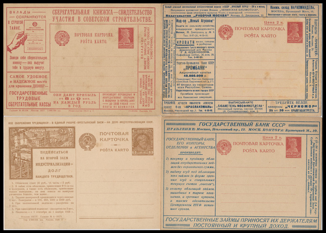 ccf668cd2b469 Lot 615 - russia - soviet union stationery items - Raritan Stamps Inc. Live  Bidding