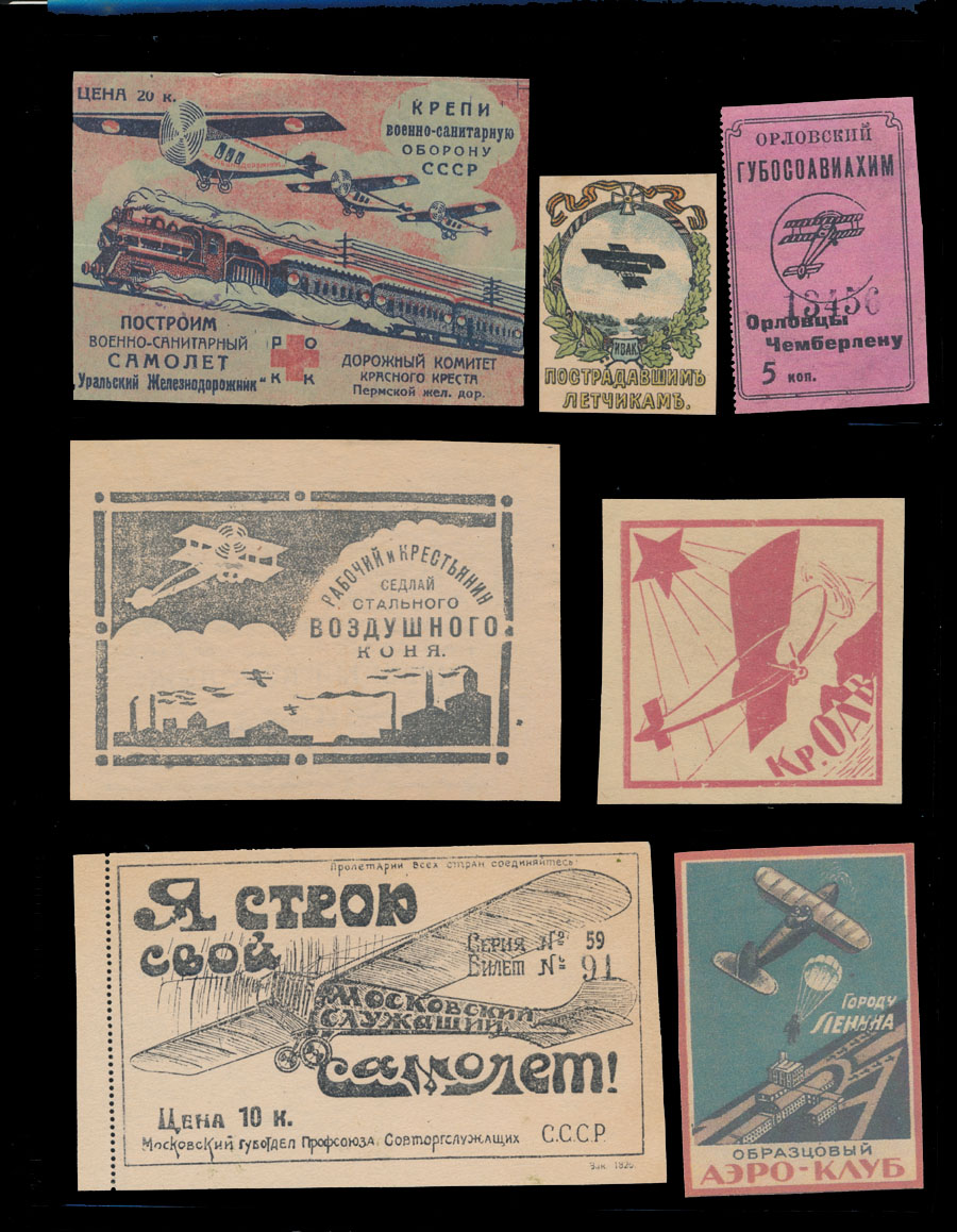 stamp auction russia various non postal stamps aviation charity