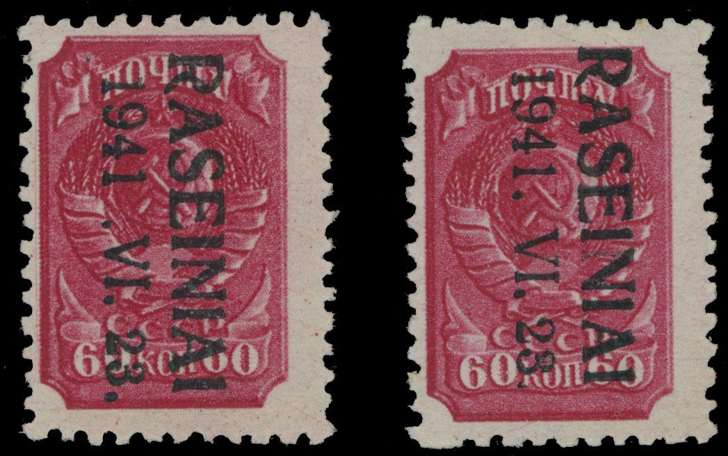 Lot 425 - germany. occupation issues of the world war ii Lithuania (Litauen) - Raseiniai (Rosingen) -  Raritan Stamps Inc. Live Bidding Auction #80