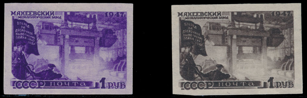 Coin Auction - russia - soviet union Stamps of 1941-91 - Live