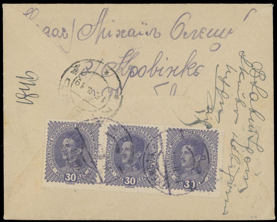 Lot 11 - 1. The ''Galychanka'' Collection of Western Ukraine c. Postal History of the Western Ukrainian Republic -  Raritan Stamps Inc. Live Bidding Auction #81