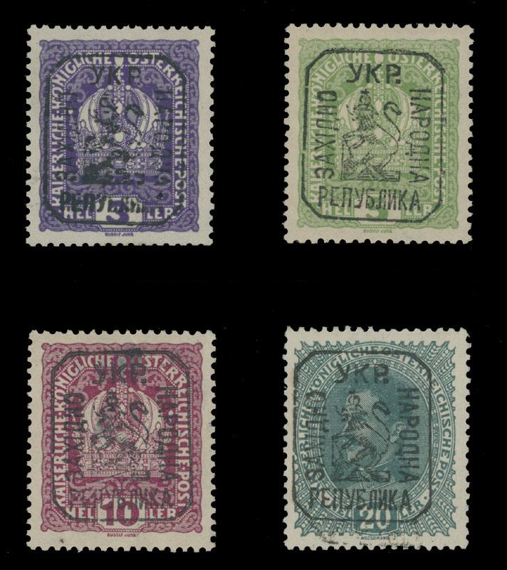 Lot 12 - 1. The ''Galychanka'' Collection of Western Ukraine d. Lviv issue -  Raritan Stamps Inc. Live Bidding Auction #81