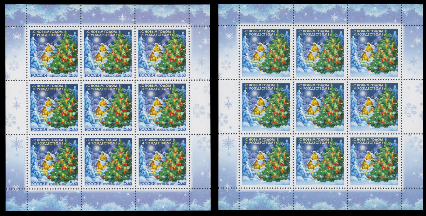 Lot 1276 - Russia -Modern Russian Federation  Issues  -  Raritan Stamps Inc. Live Bidding Auction #81