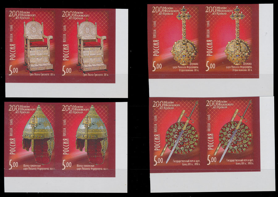 Lot 1277 - Russia -Modern Russian Federation  Issues  -  Raritan Stamps Inc. Live Bidding Auction #81