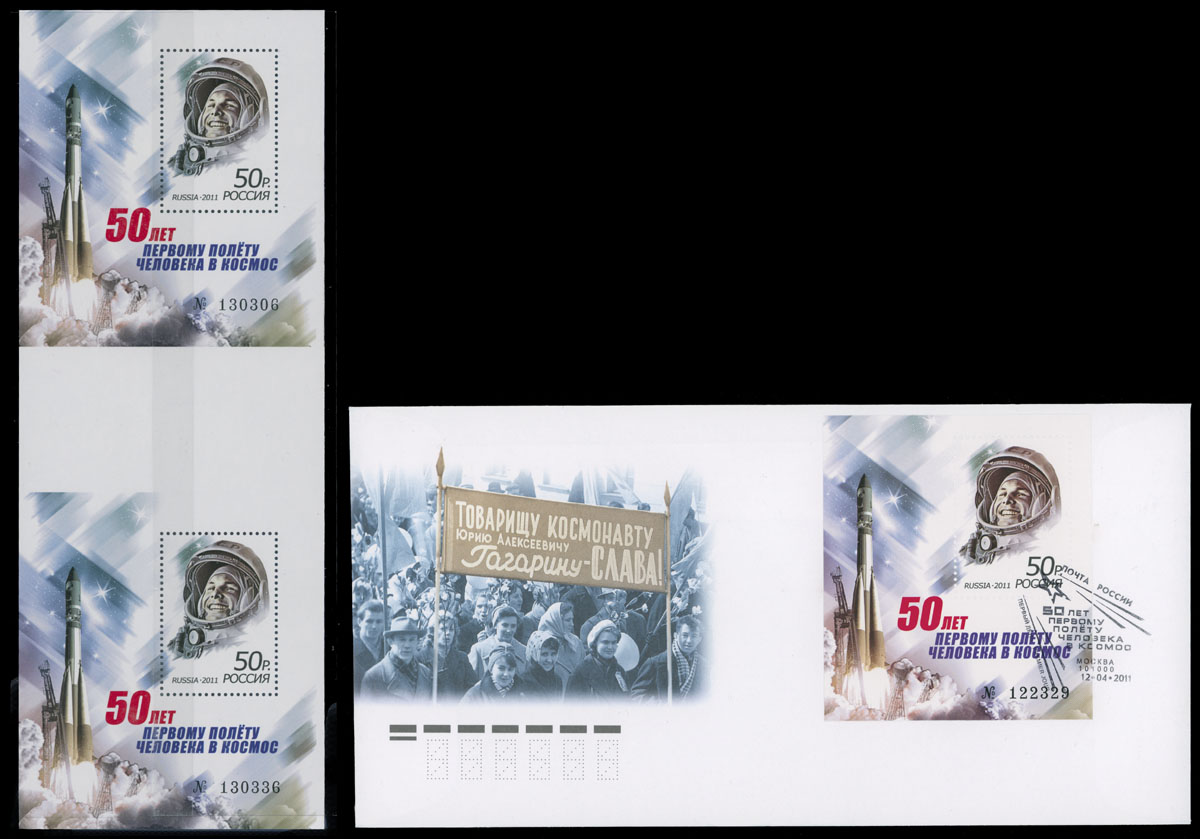 Lot 1294 - Russia -Modern Russian Federation  Issues Souvenir Booklets -  Raritan Stamps Inc. Live Bidding Auction #81