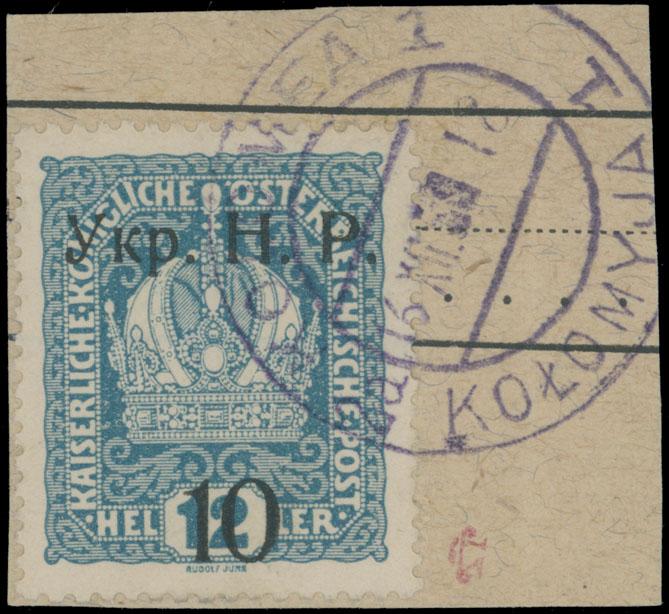 Lot 16 - 1. The ''Galychanka'' Collection of Western Ukraine e. Kolomyia issue -  Raritan Stamps Inc. Live Bidding Auction #81