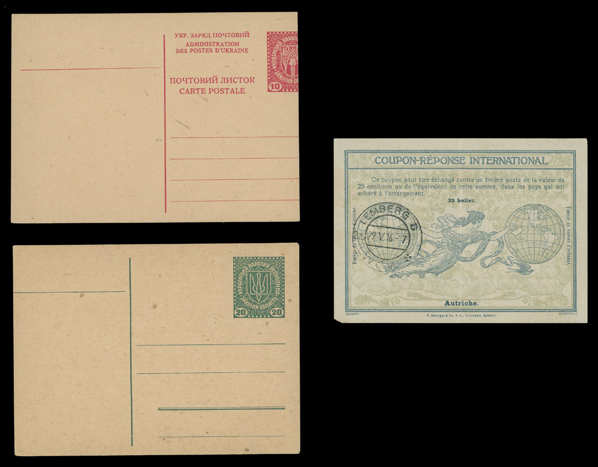 Raritan Stamps Inc Live Bidding Auction 81 Page 8 Stamp Auction