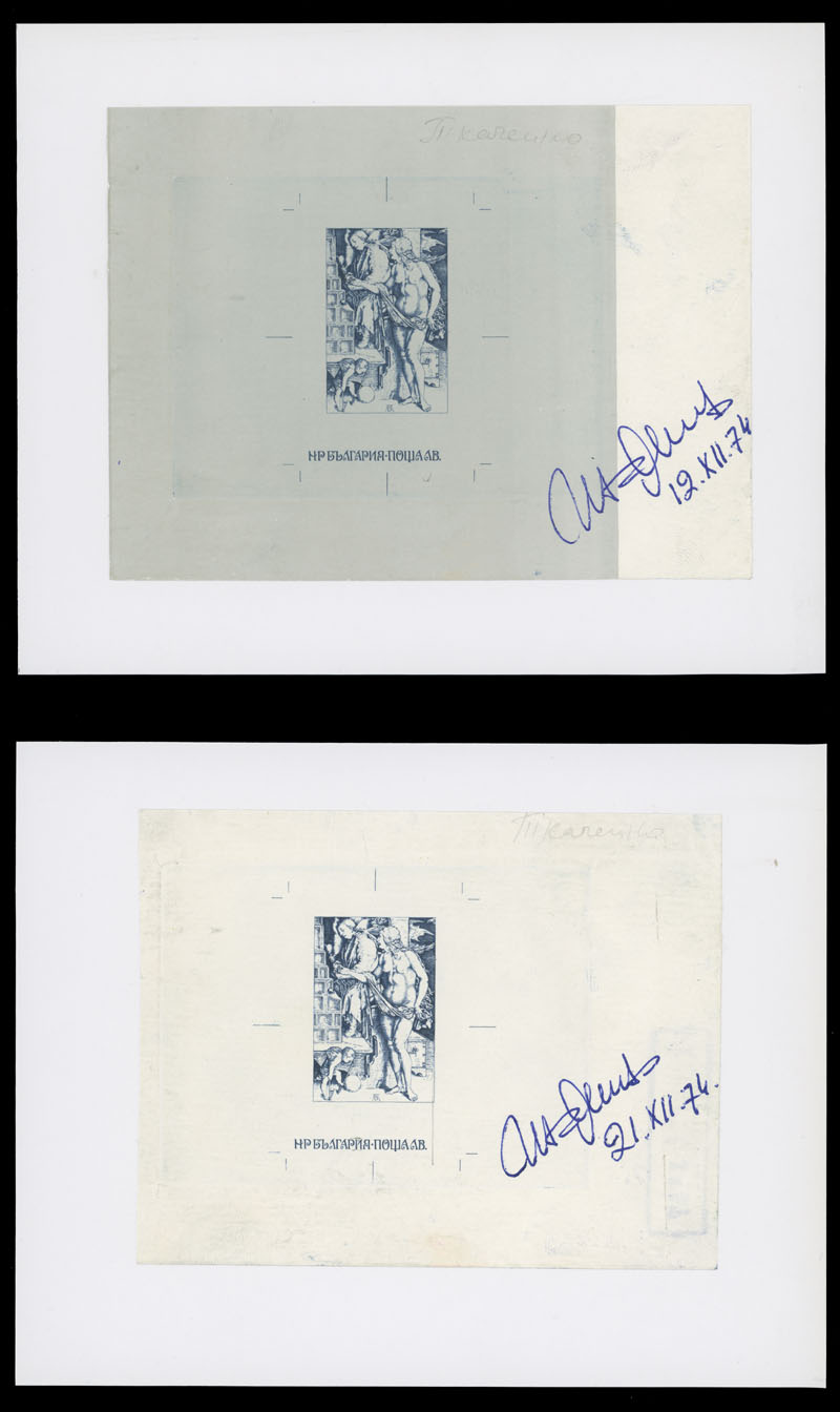 Lot 468 - Bulgaria  -  Raritan Stamps Inc. Live Bidding Auction #81