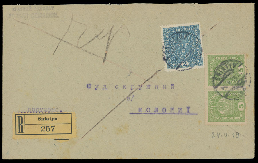 Lot 5 - 1. The ''Galychanka'' Collection of Western Ukraine c. Postal History of the Western Ukrainian Republic -  Raritan Stamps Inc. Live Bidding Auction #81