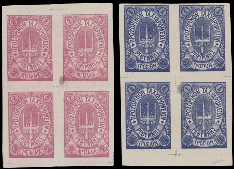 Lot 586 - crete - russian administration  -  Raritan Stamps Inc. Live Bidding Auction #81