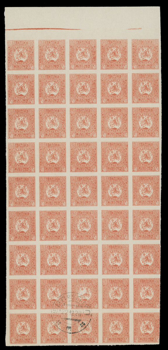 Lot 638 - georgia  -  Raritan Stamps Inc. Live Bidding Auction #81