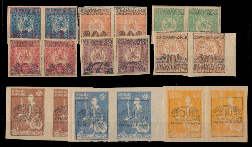 Lot 641 - georgia Consular Post in Constantinople -  Raritan Stamps Inc. Live Bidding Auction #81