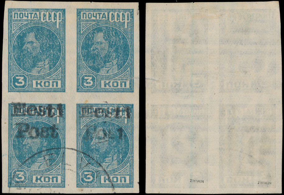 Lot 683 - germany. occupation issues of the world war ii estland (estonia) - elwa -  Raritan Stamps Inc. Live Bidding Auction #81