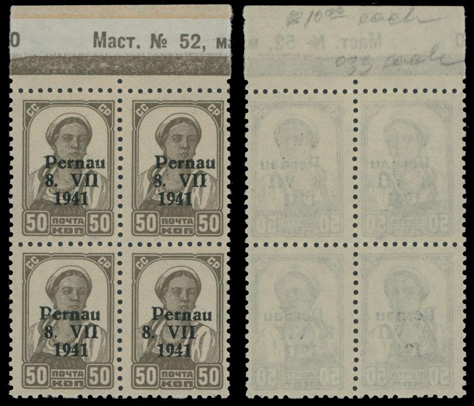 Lot 685 - germany. occupation issues of the world war ii Estland (Estonia) - Pernau (Pärnu -  Raritan Stamps Inc. Live Bidding Auction #81
