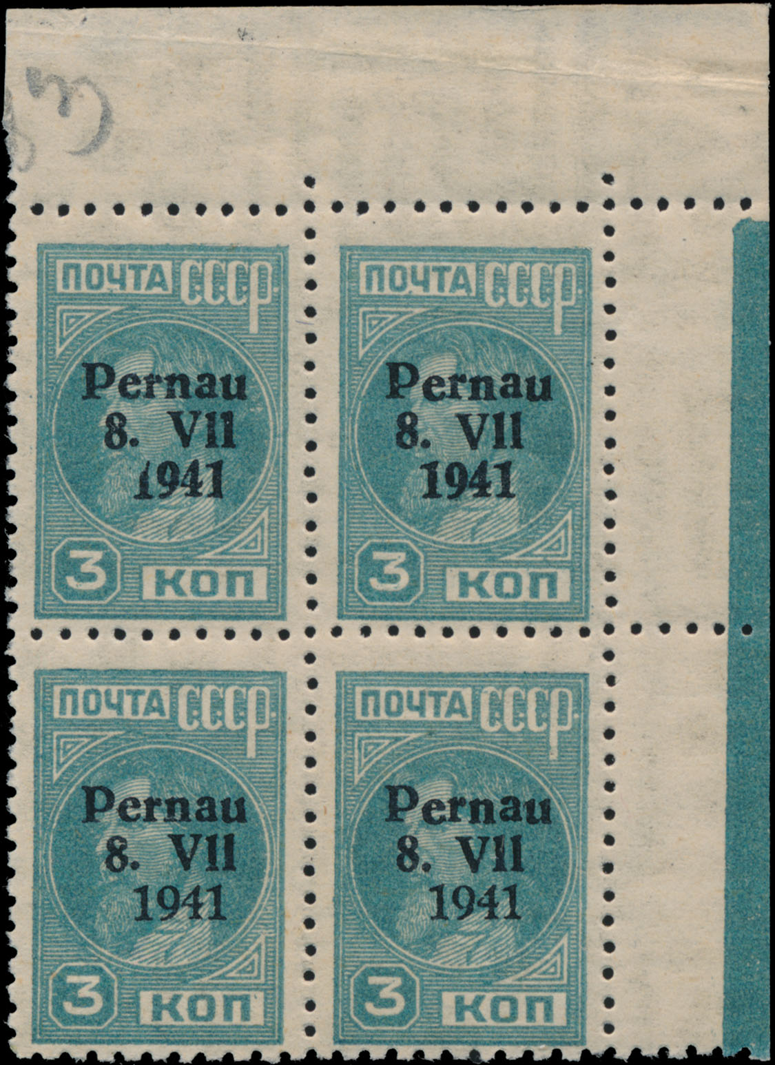 Lot 687 - germany. occupation issues of the world war ii Estland (Estonia) - Pernau (Pärnu -  Raritan Stamps Inc. Live Bidding Auction #81
