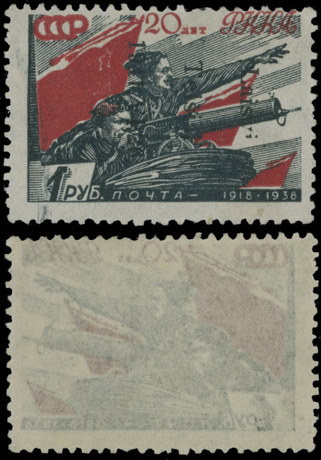 Lot 694 - germany. occupation issues of the world war ii Litauen (Lithuania) - Telschen (Telsiai) -  Raritan Stamps Inc. Live Bidding Auction #81