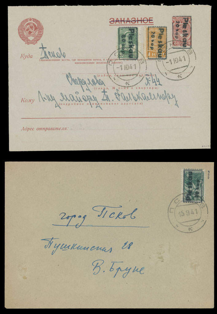 Lot 698 - germany. occupation issues of the world war ii russland (russia) - pleskau (pskov) -  Raritan Stamps Inc. Live Bidding Auction #81