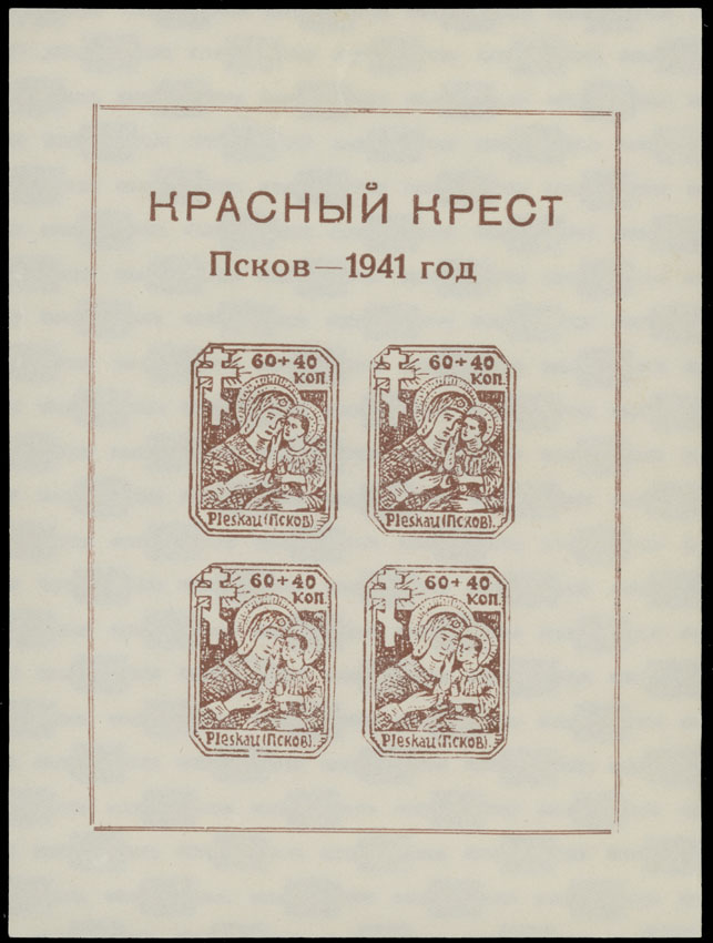 Lot 699 - germany. occupation issues of the world war ii russland (russia) - pleskau (pskov) -  Raritan Stamps Inc. Live Bidding Auction #81