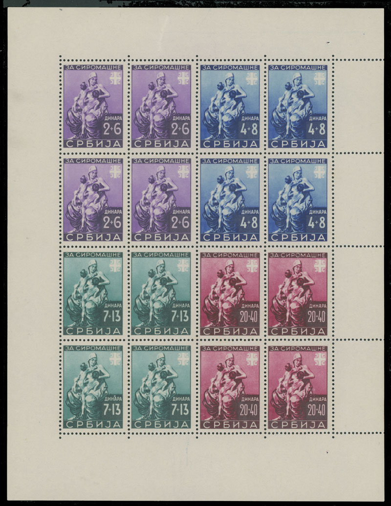 Lot 702 - germany. occupation issues of the world war ii serbien (serbia) -  Raritan Stamps Inc. Live Bidding Auction #81