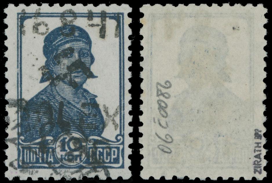 Lot 703 - germany. occupation issues of the world war ii ukraine - alexanderstadt (bolshaya alexandrovka) -  Raritan Stamps Inc. Live Bidding Auction #81