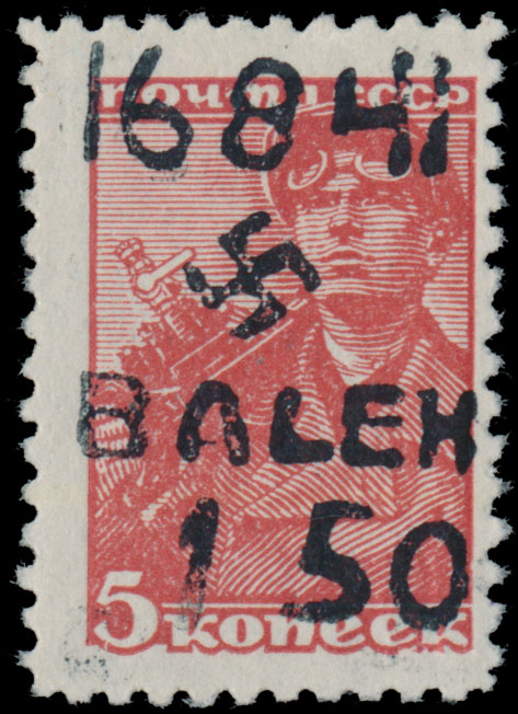Lot 704 - germany. occupation issues of the world war ii ukraine - alexanderstadt (bolshaya alexandrovka) -  Raritan Stamps Inc. Live Bidding Auction #81
