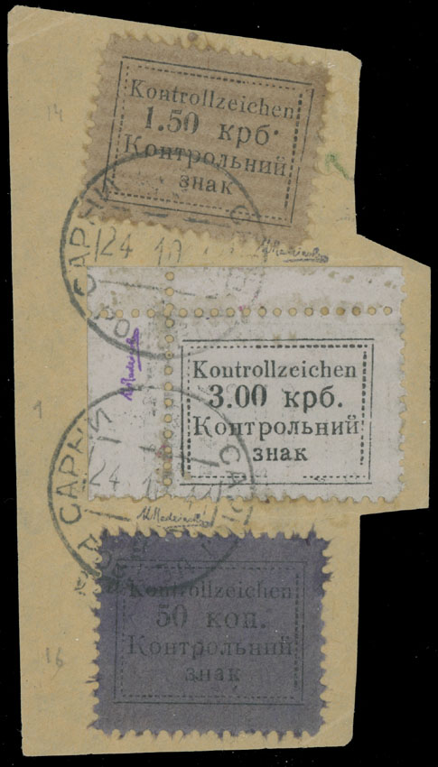 Lot 708 - germany. occupation issues of the world war ii ukraine - sarny -  Raritan Stamps Inc. Live Bidding Auction #81