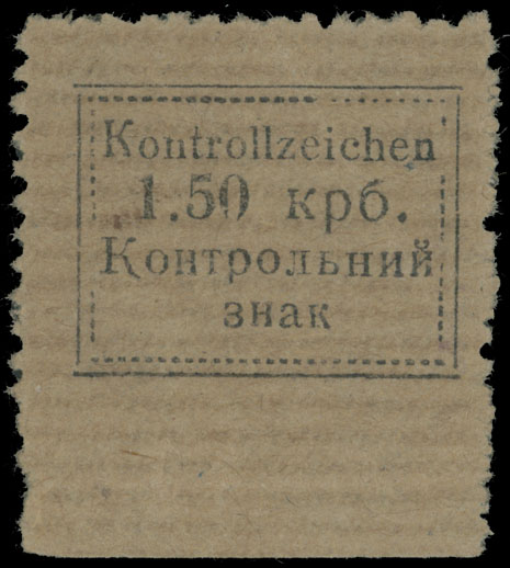 Lot 709 - germany. occupation issues of the world war ii ukraine - sarny -  Raritan Stamps Inc. Live Bidding Auction #81