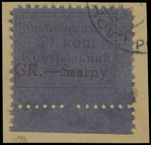 Lot 711 - germany. occupation issues of the world war ii ukraine - sarny -  Raritan Stamps Inc. Live Bidding Auction #81