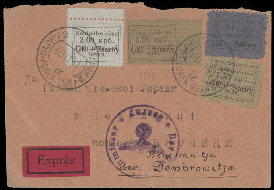 Lot 718 - germany. occupation issues of the world war ii ukraine - sarny -  Raritan Stamps Inc. Live Bidding Auction #81