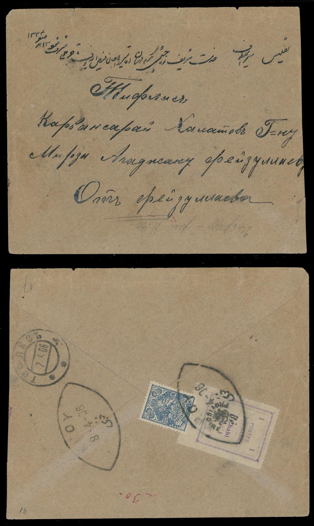Lot 734 - iran Persian Postal History -  Raritan Stamps Inc. Live Bidding Auction #81