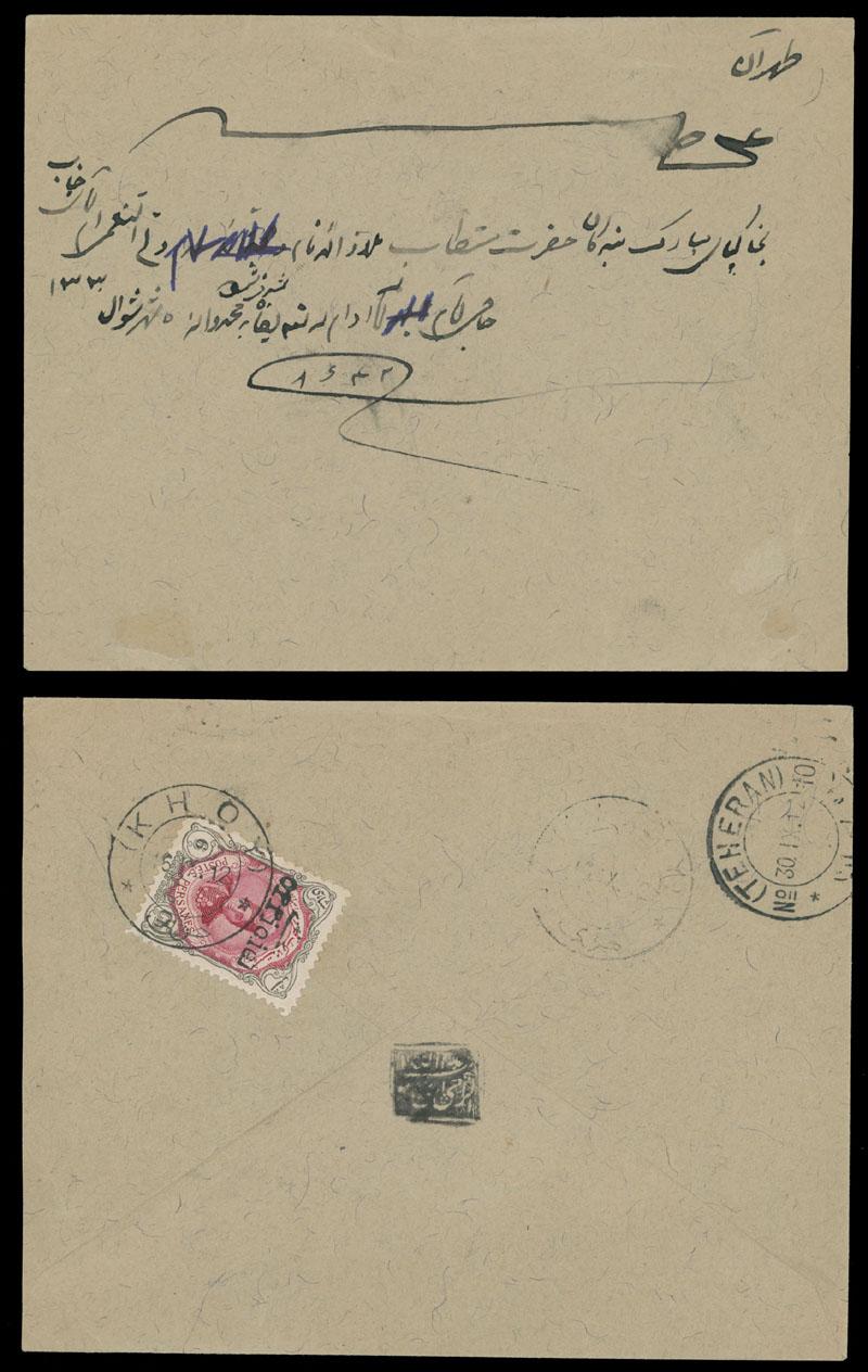Lot 735 - iran Persian Postal History -  Raritan Stamps Inc. Live Bidding Auction #81