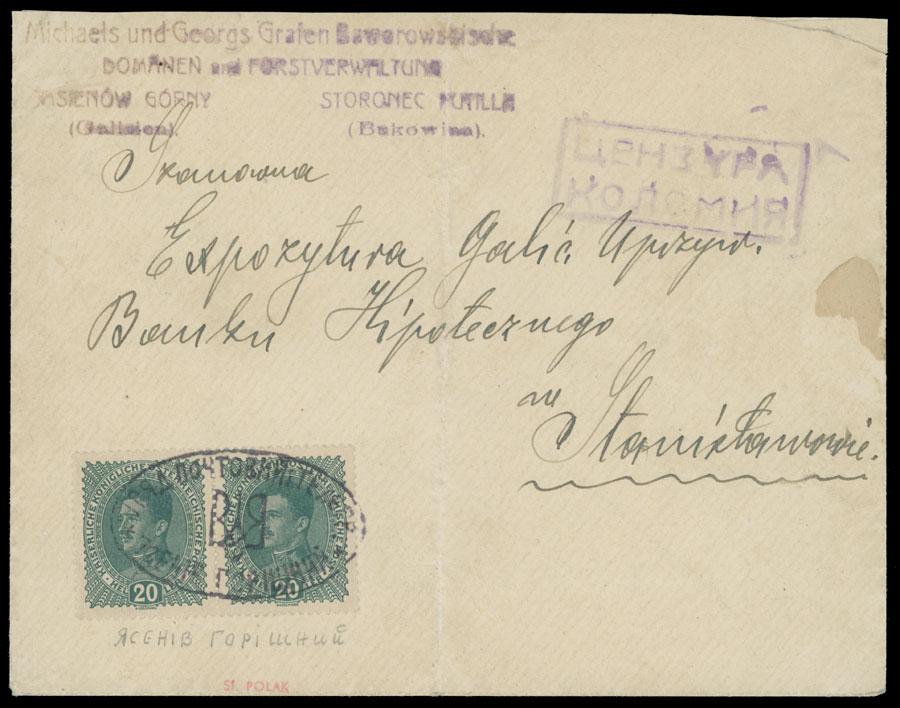 Lot 8 - 1. The ''Galychanka'' Collection of Western Ukraine c. Postal History of the Western Ukrainian Republic -  Raritan Stamps Inc. Live Bidding Auction #81