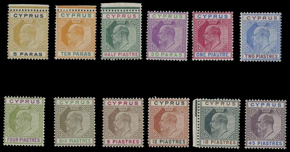 Lot 100 - British Commonwealth Cyprus -  Raritan Stamps Inc. Live Bidding Auction #82