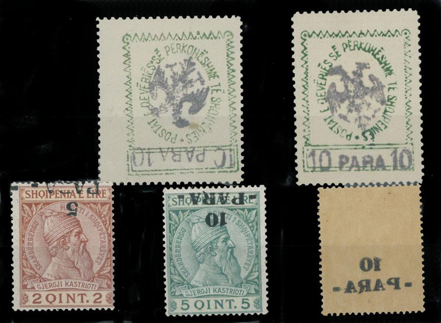 Lot 184 - Albania  -  Raritan Stamps Inc. Live Bidding Auction #82