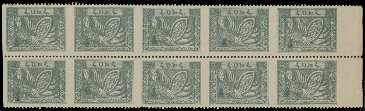 Lot 219 - armenia Surcharges on the 1st Constantinople issue -  Raritan Stamps Inc. Live Bidding Auction #82