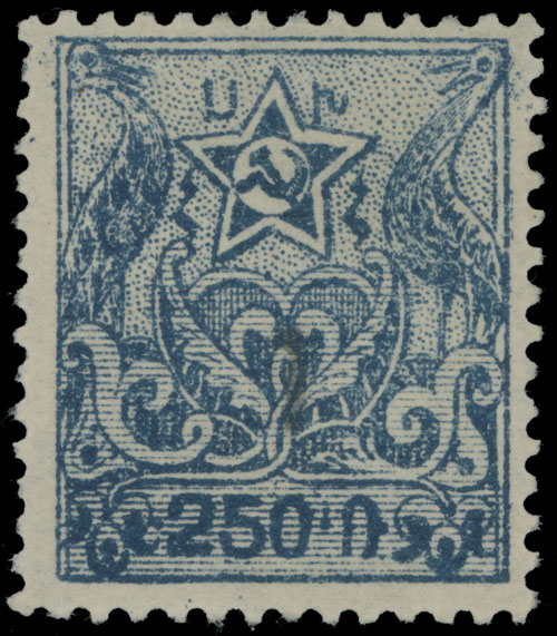 Lot 223 - armenia Surcharges on the 1st Constantinople issue -  Raritan Stamps Inc. Live Bidding Auction #82